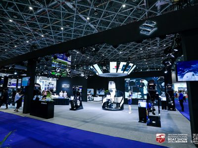 CIBS Shanghai postponed to June, but the show must go on